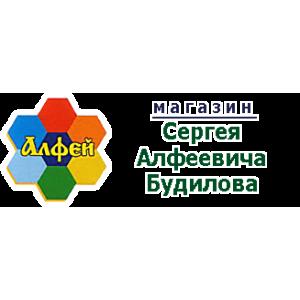 Алфей клуб магазин в москве ночной клуб самый