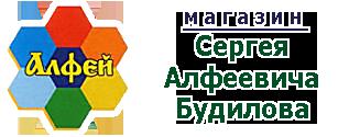 mag: Сергея Алфеевича Будилова